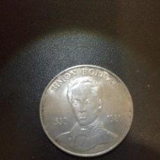 Monedas antiguas de América: 100 BOLIVARES PLATA 1830 - 1980 SIMON BOLIVAR -. Lote 85786560