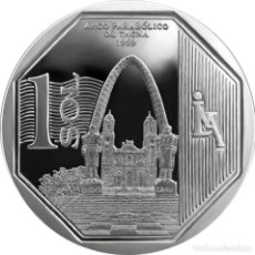 Monnaies anciennes d'Amérique: PERU 2016 1 NUEVO SOL RIQUEZA Y ORGULLO DEL PERÚ ( ARCO PARABÓLICO DE TACNA ). Lote 156868073