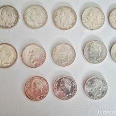 Monedas antiguas de América: MONEDAS DE UN BOLIVAR DE PLATA.ARRAS.. Lote 92150605