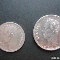 Monedas antiguas de América: LOTE DE 1 Y 2 BOLIVARES DE PLATA VENEZUELA. Lote 93764755