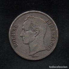 Monedas antiguas de América: VENEZUELA, BOLIVAR LIBERTADOR, AÑO 1935, 25 GRAMOS PLATA, LEI 900. VER FOTOS. Lote 96421911