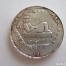 Monedas antiguas de América: MEXICO * 5 NUEVOS PESOS 1994 * 1 ONZA DE PLATA. Lote 99874391