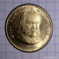 Monedas antiguas de América: PERÚ. 50 CENTAVOS 1988. SC.. Lote 111034967