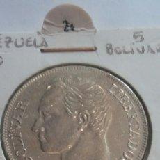 Monedas antiguas de América: MONEDA VENEZUELA 5 BOLIVIANOS 1990. Lote 111873034