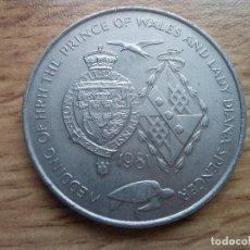 Monedas antiguas de América: 25 PENCE DE 1981. ISLA DE ASCENSIÓN. REINA ISABEL II. SC. Lote 112453527