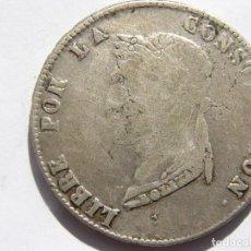 Monedas antiguas de América: BOLIVIA. 4 SOLES 1854.PLATA . Lote 112598771