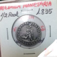 Monedas antiguas de América: EDU8 – BOLIVIA POTOSÍ – MEDALLA MONETARIA – MÓDULO ½ REAL – 1835 - PLATA. Lote 114233128