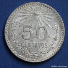 Monedas antiguas de América: MEXICO 50 CENTAVOS PLATA 1945. Lote 114696983