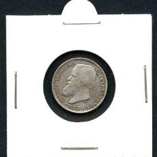 Monedas antiguas de América: BRASIL, MONEDA PLATA, PEDRO V, 200 REIS, COIN SILVER BRAZIL, 1867. Lote 114738683