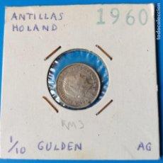 Monedas antiguas de América: ANTILLAS HOLANDESAS 1/10 GULDEN PLATA 1960 REINA JULIANA. Lote 115372216