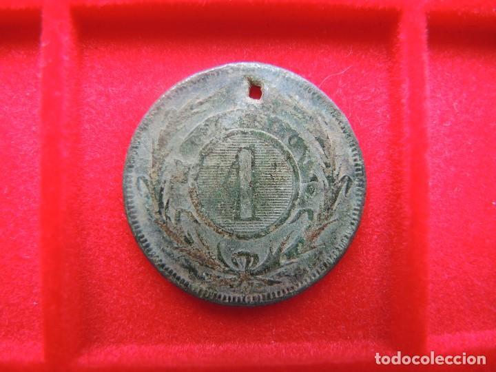 Monedas antiguas de América: 1 CENTÉSIMO, PARAGUAY, 18?? (1869) - Foto 2 - 118077675