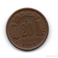 Monedas antiguas de América: CHILE 20 CENTAVOS KM177 - CONSULTAR AÑOS DISPONIBLES. Lote 135790130
