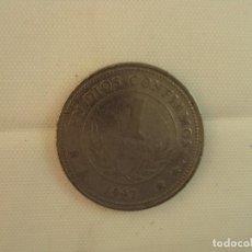 Monedas antiguas de América: NICARAGUA – 1 CORDOBA 1997, CALIDAD MBC. Lote 118678775