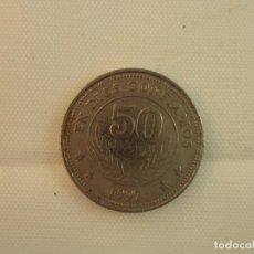 Monedas antiguas de América: NICARAGUA 50 CENTAVOS DE CORDOBA 1997,. Lote 118739427