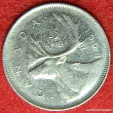 Monedas antiguas de América: CANADA - 25 CENTAVOS - 1968. Lote 120444975