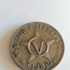 Monedas antiguas de América: 1 MONEDA DE CUBA. Lote 120564147