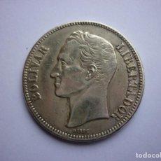 Monedas antiguas de América: VENEZUELA, 5 BOLIVARES 1929. Lote 121226799