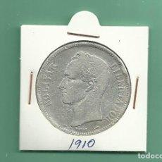 Monedas antiguas de América: PLATA-VENEZUELA 5 BOLÍVARES 1910 25 GRAMOS. LEY 0,900. Lote 121535387