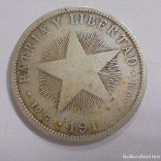 Monedas antiguas de América: MONEDA. REPUBLICA DE CUBA. 40 CENTAVOS. 1915. VER. Lote 125640243