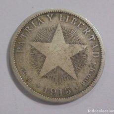 Monedas antiguas de América: MONEDA. REPUBLICA DE CUBA. 40 CENTAVOS. 1915. VER. Lote 125640707