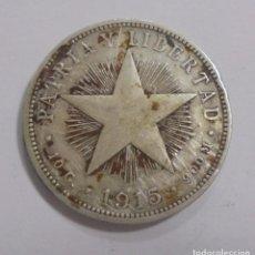 Monedas antiguas de América: MONEDA. REPUBLICA DE CUBA. 40 CENTAVOS. 1915. VER. Lote 125641047