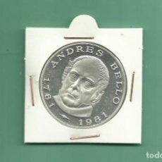 Monedas antiguas de América: PLATA-VENEZUELA 100 BOLIVARES 1981. ANDRÉS BELLO. 27 GRAMOS 0,835.. Lote 126497183