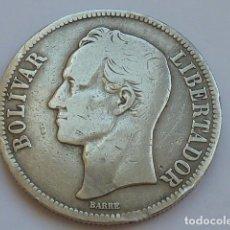 Monedas antiguas de América: MONEDA DE PLATA DE 5 BOLIVARES DE 1935 DE VENEZUELA. Lote 127971055