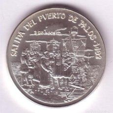 Monedas antiguas de América: MEXICO 1 ONZA PLATA 1987 SALIDA DEL PUERTO DE PALOS 3 DE AGOSTO 1492 . Lote 128660615