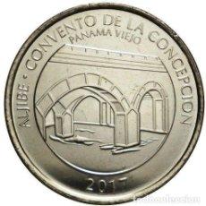 Monedas antiguas de América: PANAMA 1/2 BALBOA 2017 CONJUNTO MONUMENTAL DE PANAMA VIEJO ( ALJIBE ). Lote 148285449