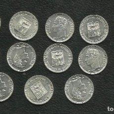 Monedas antiguas de América: 13 MONEDAS DE VENEZUELA 50 CÉNTIMOS 1960. POSIBLES ARRAS . Lote 139667734