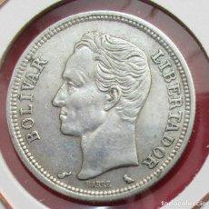Monedas antiguas de América: VENEZUELA. MONEDA DE 1 BOLÍVAR. 1960. PLATA.. Lote 133224410