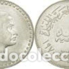 Monedas antiguas de América: EGIPTO 1 LIBRA (POUND) PLATA 1970 CONM. NASSER S/C. Lote 137116628