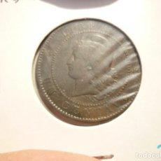 Monedas antiguas de América: ARGENTINA, 1 CENTAVO 1889. Lote 137346146