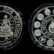 Monedas antiguas de América: ARGENTINA 25 PESOS PLATA 1997 LA ZAMBA - ENCUENTRO ENTRE DOS MUNDOS - PROOF. Lote 140513434