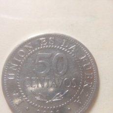 Monedas antiguas de América: 50 CENTAVOS REPUBLICA DE BOLIVIA. Lote 142480436
