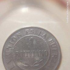 Monedas antiguas de América: 1 BOLIVIANO REPUBLICA DE BOLIVIA. Lote 142480513