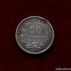 Monedas antiguas de América: 20 CENTESIMOS 1877 PLATA URUGUAY. Lote 142788610