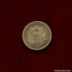 Monedas antiguas de América: 1/2 DE BOLIVAR 1945 PLATA VENEZUELA. Lote 142987486
