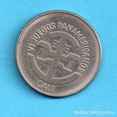 Monedas antiguas de América: COLOMBIA 5 PESOS, 1971 S/C VI JUEGOS PANAMERICANOS CALI. Lote 143611422