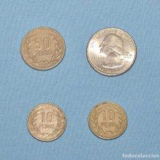 Monedas antiguas de América: 4 MONEDAS. Lote 143861478