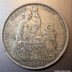Monedas antiguas de América: 1/2 SOL REPUBLICA DE PERU 1929. Lote 145605958