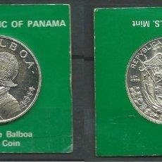 Monedas antiguas de América: 1 BALBOA, PRUEBA, 1974, PLATA, PANAMÁ . Lote 146771118