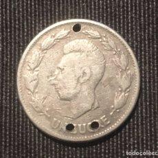 Monedas antiguas de América: MONEDA 1SUCRE DE ECUADOR DE 1946. Lote 147720686