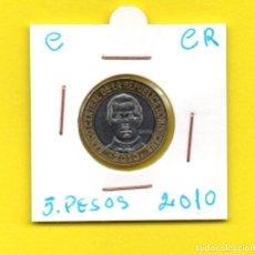Monedas antiguas de América: REPUBLICA DOMINICANA 5 PESOS 2010 - [C - CP]. Lote 147729138
