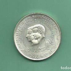 Monedas antiguas de América: PLATA-PERÚ. 200 SOLES 1974. 22 GR DE 0,800. HEROES AVIACIÓN. Lote 148363686