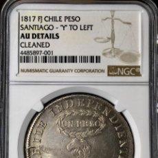 Monedas antiguas de América: ¡¡ RARA !! MONEDA DE PLATA DE 8 REALES 1 PESO INDEPENDIENTE DE SANTIAGO CHILE. AÑO 1817.. Lote 148595078
