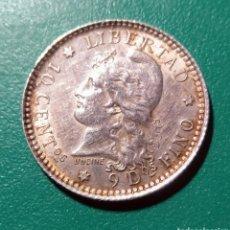 Monedas antiguas de América: ARGENTINA. 10 CENTAVOS PLATA. 1882.. Lote 148667984