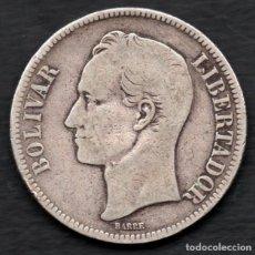 Monedas antiguas de América: VENEZUELA, 5 BOLIVARES 1886. PLATA.. Lote 149858810