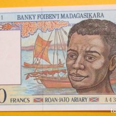 Moedas antigas da América: MADAGASCAR. BILLETE DE 1000 ARIARY. 1994. SIN CIRCULAR.. Lote 151704630