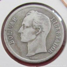 Monedas antiguas de América: VENEZUELA. MONEDA DE 1 BOLIVAR. 1945. PLATA.. Lote 152747458
